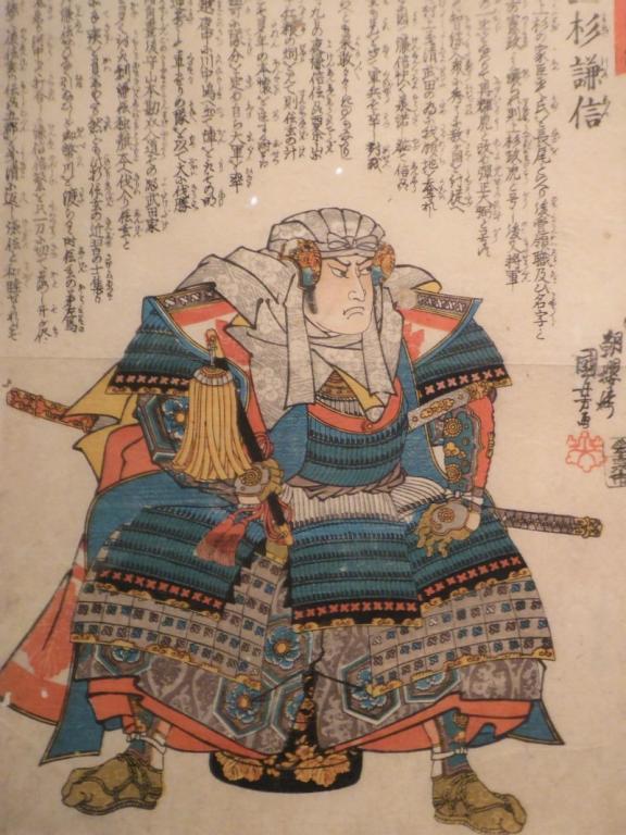 15- Samourai