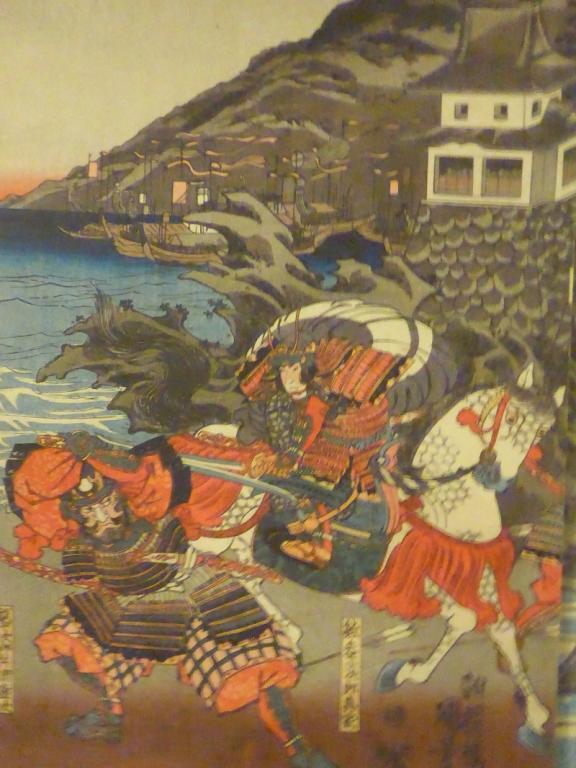 16- Samourai