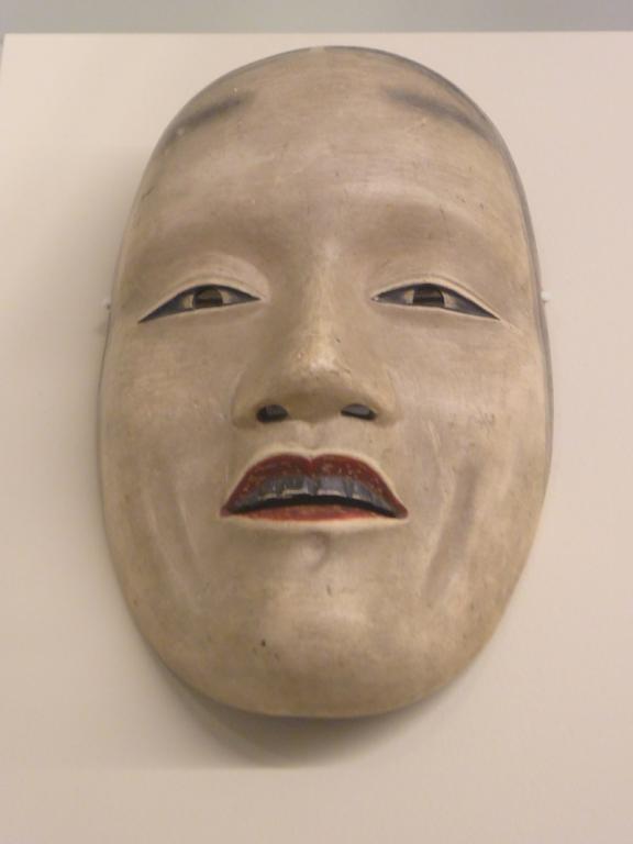 31- Masque de Nô